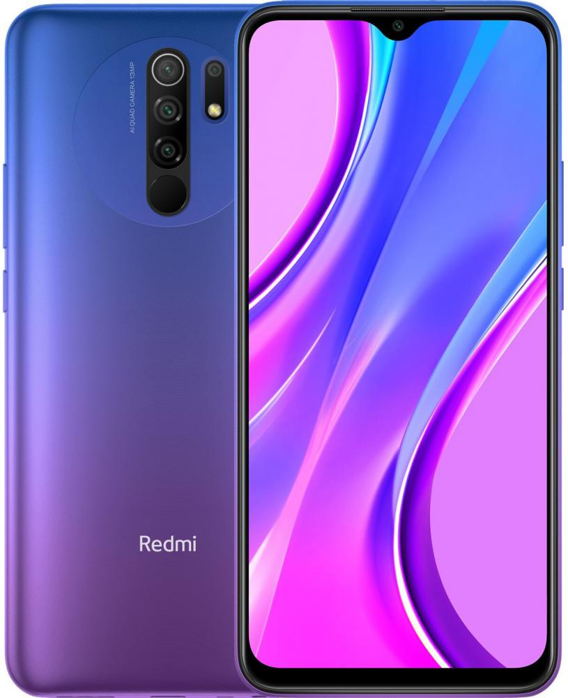 Смартфон Xiaomi Redmi 9 3/32GB Purple, Gray (Global Version)